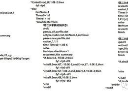 基于ANSYS的重启动分析(1) —— 基本概念
