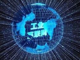 打好匹配,工业转型主攻是工业互联网,助攻又是谁?