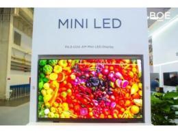 京东方正式宣布其新一代玻璃基Mini LED实现全面量产