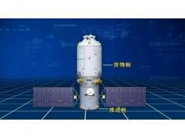 中国电科49所传感器为天舟二号的顺利发射保驾护航