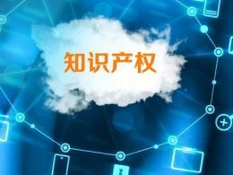 江苏出台专利转化新方案 聚焦集成电路、先进碳材料等领域
