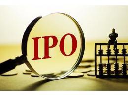 天岳先进科创板IPO获受理,募资20亿元投建于碳化硅半导体材料项目