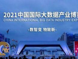 """2021数博会丨为什么""""商汤AI大装置""""是城市智能化的发动机?"""