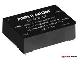爱浦电子EMC滤波器模块上新