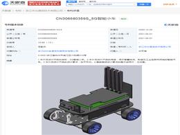 华为获5G智能小车专利授权