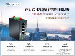 华杰智控的HJ8300智能工业4G路由器