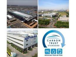 聚焦环保 三星半导体获Carbon Trust权威认证