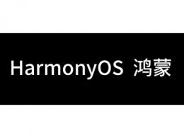 华为已捐献鸿蒙全部基础能力 三大银行宣布接入鸿蒙系统