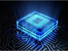 比亚迪发明芯片封装结构,可有效保证溢料问题