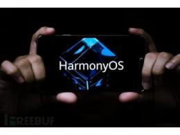华为鸿蒙OS开源 捐献全部基础能力 A股国产软件大涨