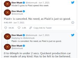 特斯拉正式取消Model S Plaid Plus车型