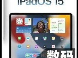 苹果用大家想不到的方式,打通了iPad和Mac