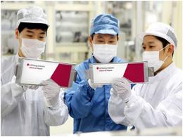 LG能源解决方案斥1000万美元入股电池材料公司