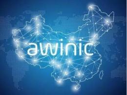 艾为电子科创板IPO注册获批准,拟募资24.68亿元