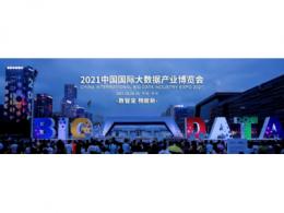易鲸捷以数据库为核心助力中国金融全栈生态建设