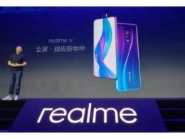 realme:未来三年内让1亿年轻人用上5G手机