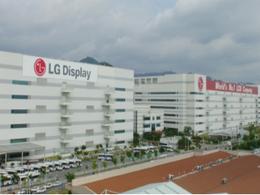 据称LGD将启动第3条OLED面板产线 为iPhone订单做准备