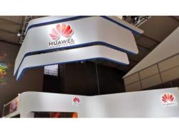 华为在中国建立其全球最大的网络安全透明中心