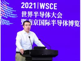 中国汽车芯片产业的机遇和应对