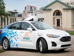 自动驾驶初创公司Argo AI预计明年上市