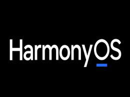 华为鸿蒙官方科普:HarmonyOS Logo中为什么有一条蓝色下横线