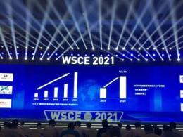 世界半导体大会:投资人眼中的半导体产业