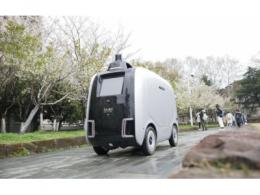 RoboSense激光雷达助力菜鸟无人快递车服务进入校园和社区