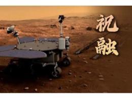 """上海""""智造""""火星有效载荷研制背后的故事"""