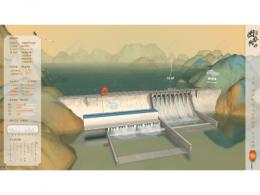 特色国风数字孪生智慧大坝 3D 可视化