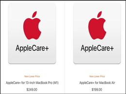 区别对待英特尔,苹果降低了两款 M1 MacBook 的 AppleCare+ 价格