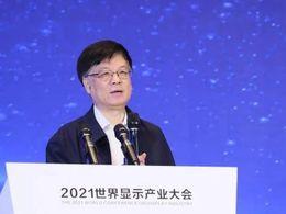 中国社会科学院学部委员、中国区域经济学会会长金碚:显示产业国际化竞争已进入规则博弈时代