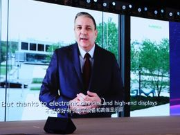 """默克电子科技首席执行官毕康明:显示技术开启""""数据世界之眼"""""""