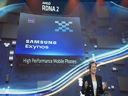 三星下一代Exynos芯片将搭载AMD RDNA 2 GPU,爆料称性能大超 Mali
