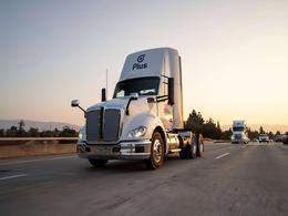 传亚马逊拟收购智加科技20%股份 并下单1000套自动驾驶系统
