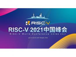 巨头拟入场,RISC-V产业及生态发展的下一步