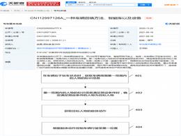 华为公开新专利 可通过肢体动作召唤车辆