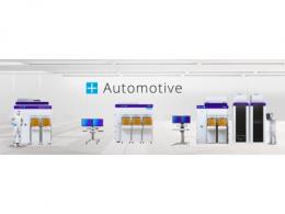 KLA发布全新汽车产品组合以提高芯片良率及可靠性