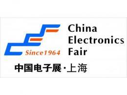 中国电子展(CEF)与中国国际小电机展(SMTCE)两大产业平台携手推动智能网联新产品不断涌现