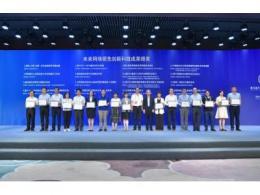 新华三400G交换机斩获未来网络领先创新科技成果奖