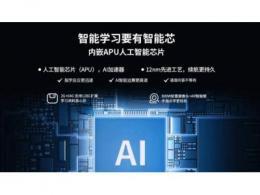 2021Q1中国平板电脑市场同比增长67.6%,多品牌搭载联发科处理器