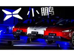 小鹏汽车:在全球发行中,国际发售8075万股A类普通股