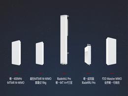 """业界5个""""唯一"""":华为发布5G系列化产品"""