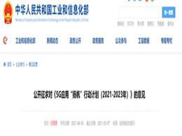 聊聊中国花了几千亿建5G到底有什么用