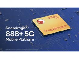 高通推出骁龙888 Plus 5G移动平台为顶级产品组合带来新升级