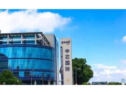 中芯国际:FinFET循序进行,今年实现中芯南方1.5万片产能满产