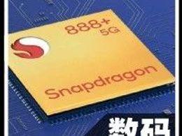 下半年买旗舰手机,可以考虑这枚新芯片