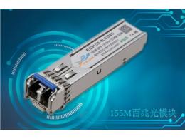 10G SFP+ LR光模块兼容性验证流程视频