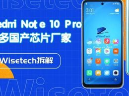 E拆解:第十代小金刚Note10Pro,控制成本方式昭然若揭