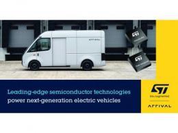 意法半导体与 Arrival合作,为下一代电动汽车提供先进技术
