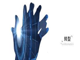"""中国信通院曹蓟光:""""5G+工业互联网""""将开辟工业数字化转型新路径"""